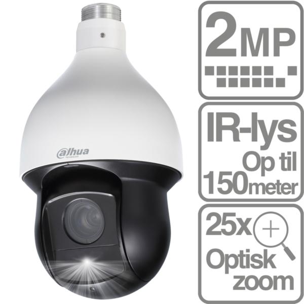 Dahua starlight ptz dome kamera 2 MP